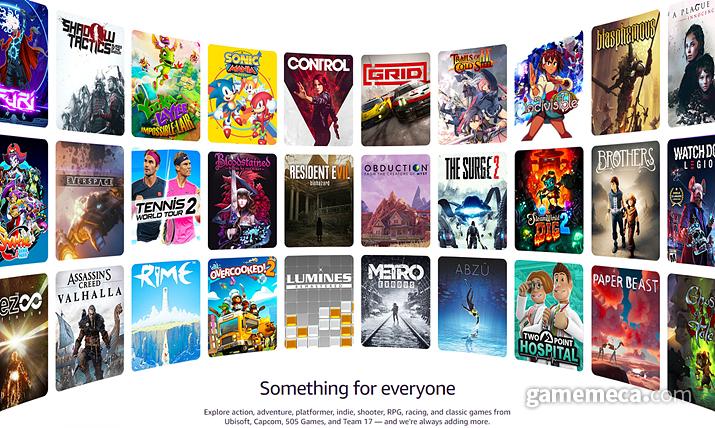 루나를 통해 즐길 수 있는 게임들 (사진출처: 루나 공식 사이트)