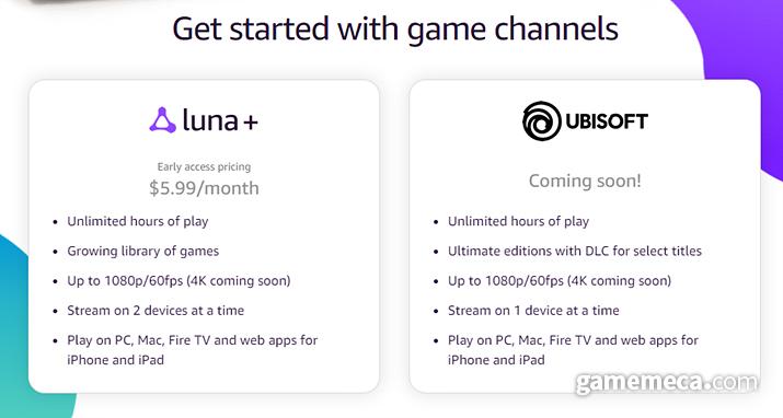 루나+ 채널을 기본으로, 유비소프트 등 다양한 채널이 추가될 전망이다 (사진출처: 루나 공식 사이트)