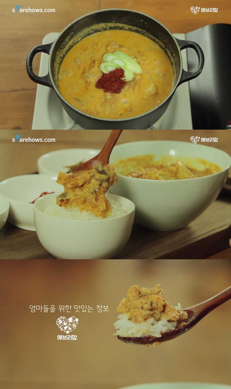 cooking biji stew 06