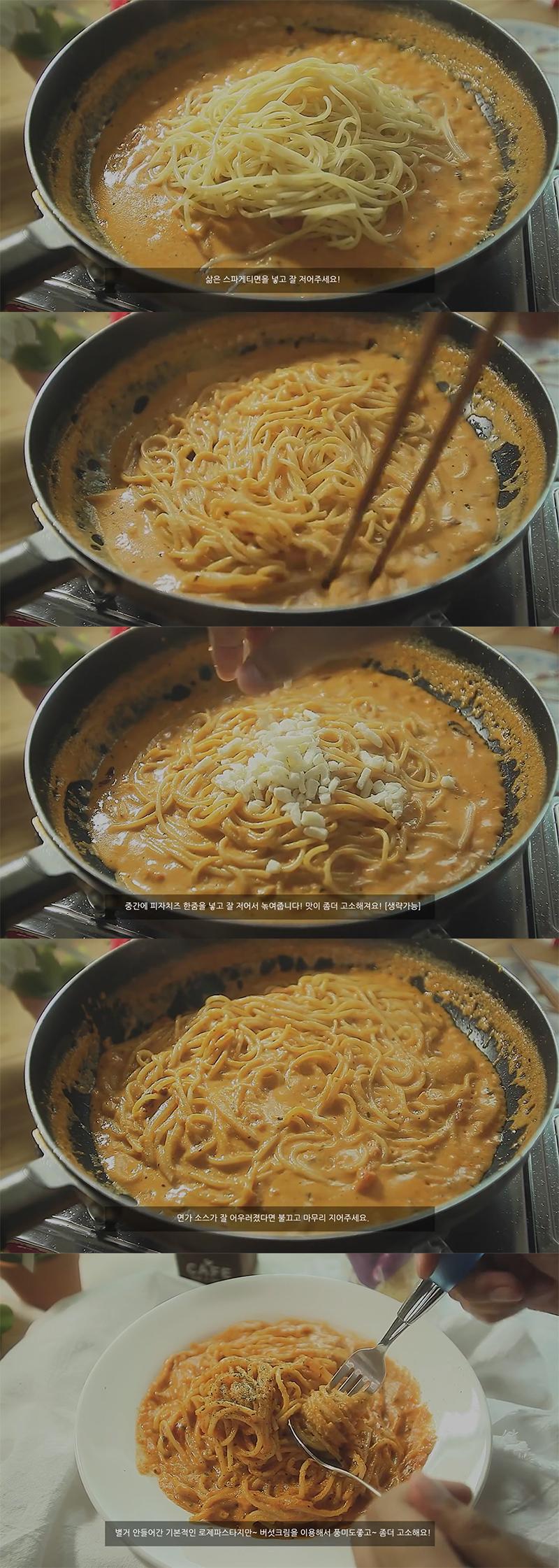rose-pasta 06