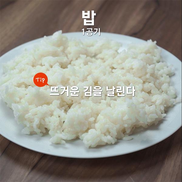 gold-recipe-of-kimchi-fried-rice 01