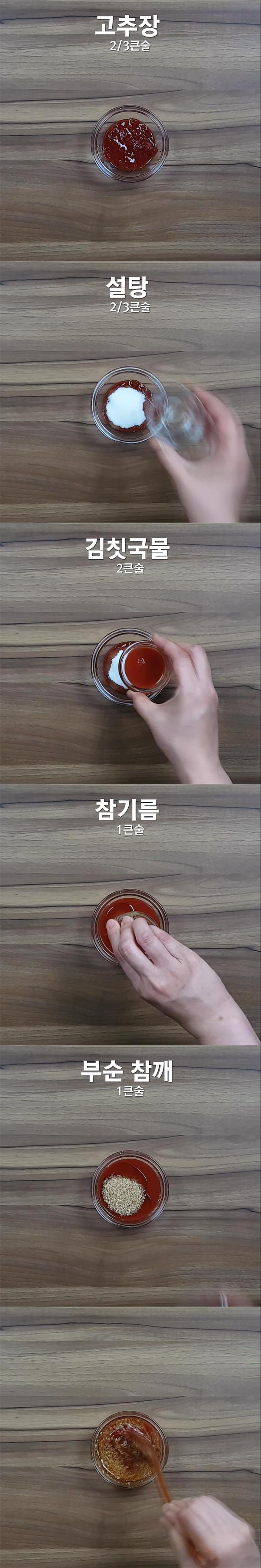 gold-recipe-of-kimchi-fried-rice 02