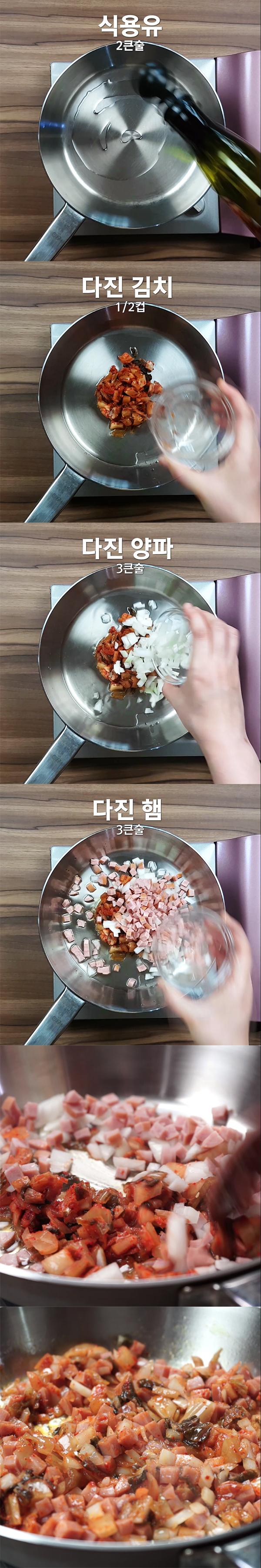gold-recipe-of-kimchi-fried-rice 03