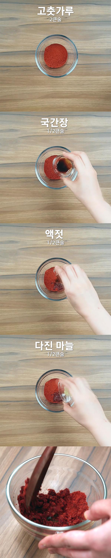 korean-sausage-and-rice-soup 01