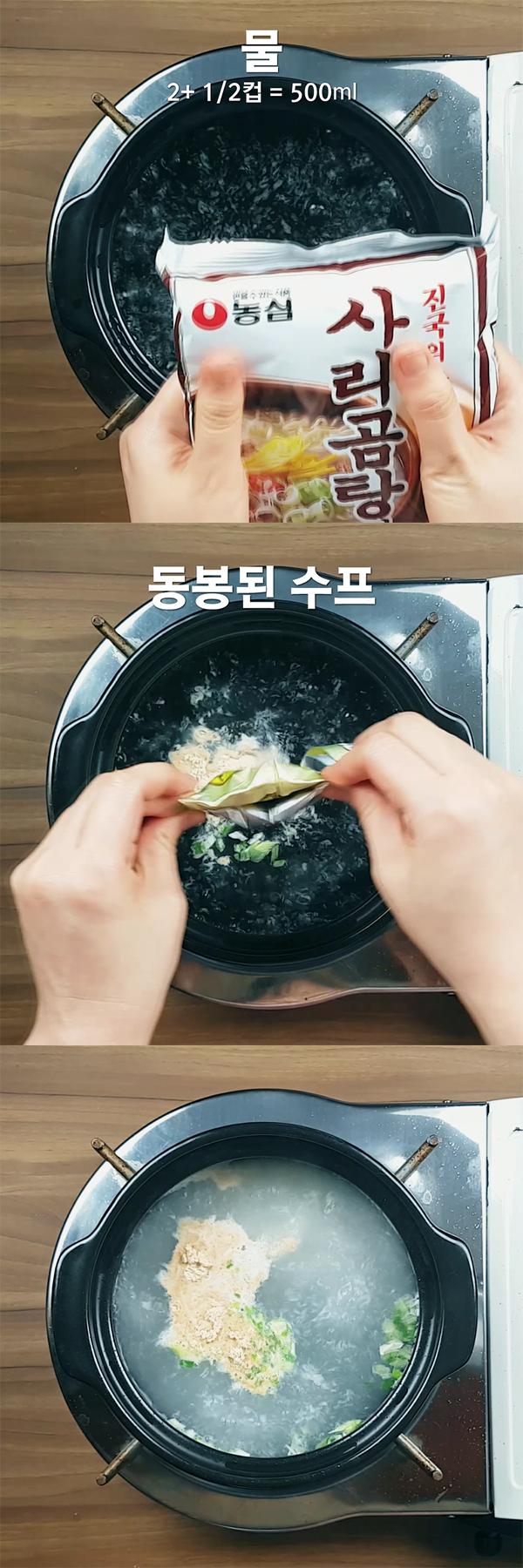 korean-sausage-and-rice-soup 02
