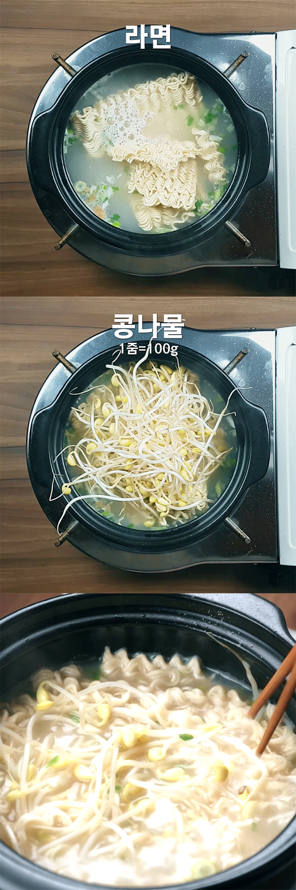 korean-sausage-and-rice-soup 03