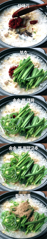 korean-sausage-and-rice-soup 05