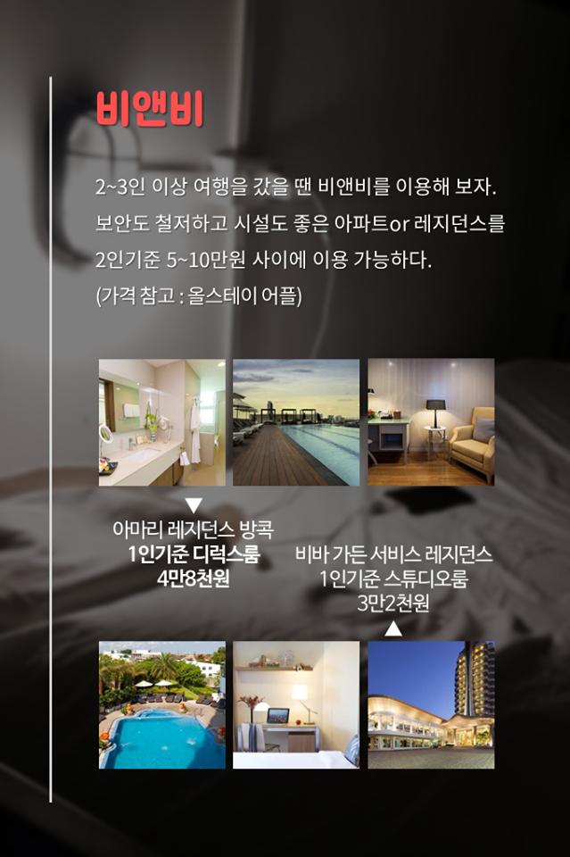 Thailand_info_05