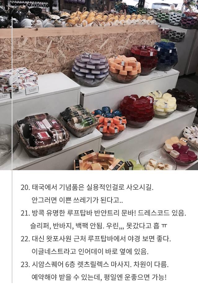 Thailand_info_10