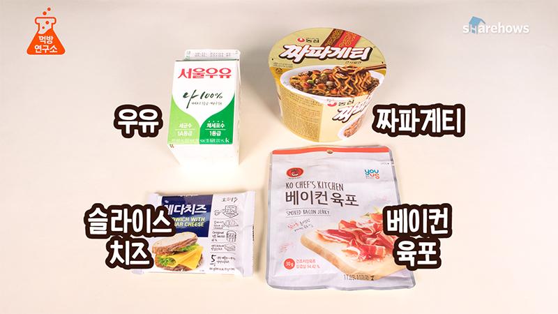 jjapageti recipe 01