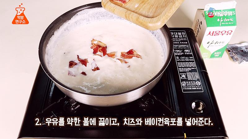 jjapageti recipe 03
