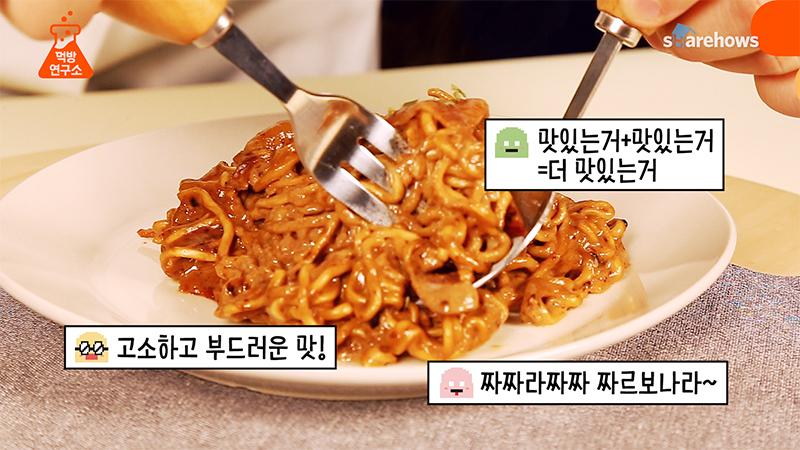 jjapageti recipe 05