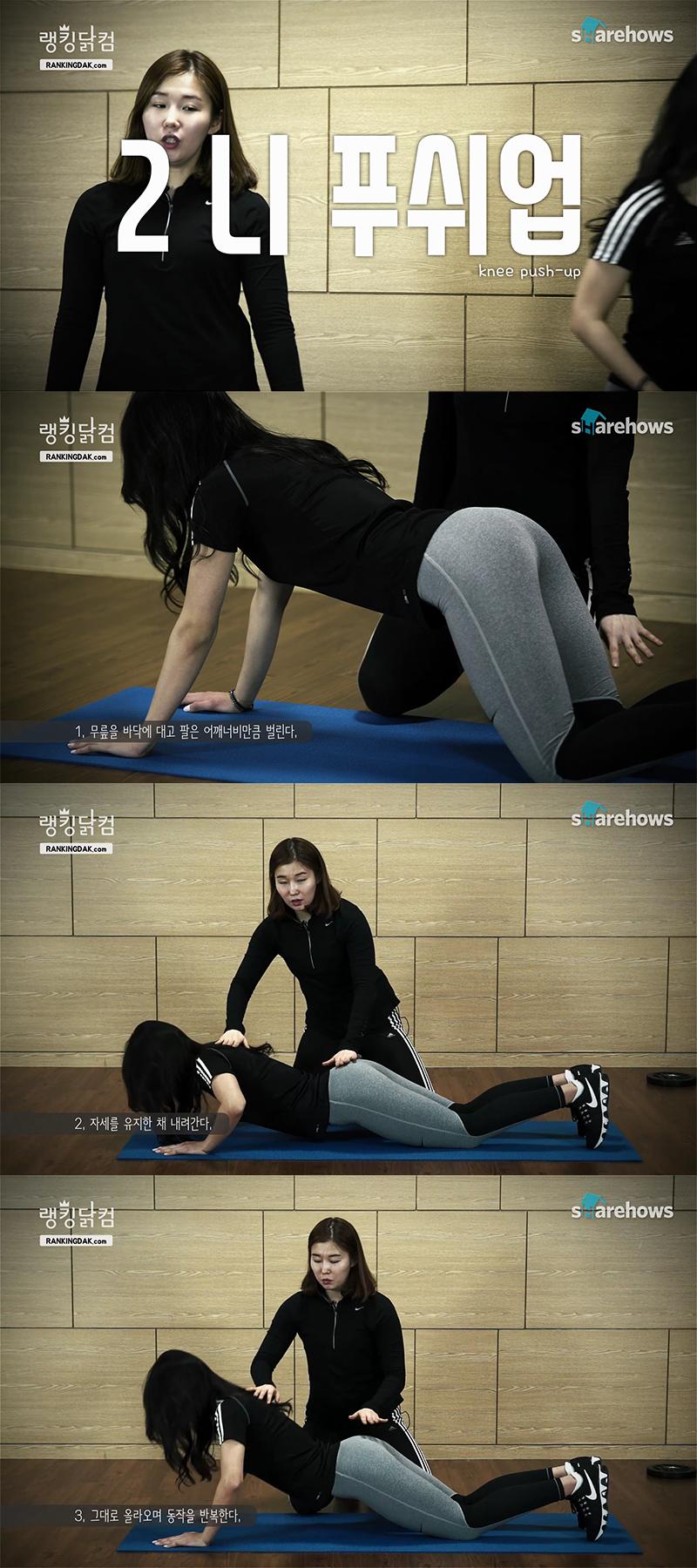 3-chest-exercises-for-women_04