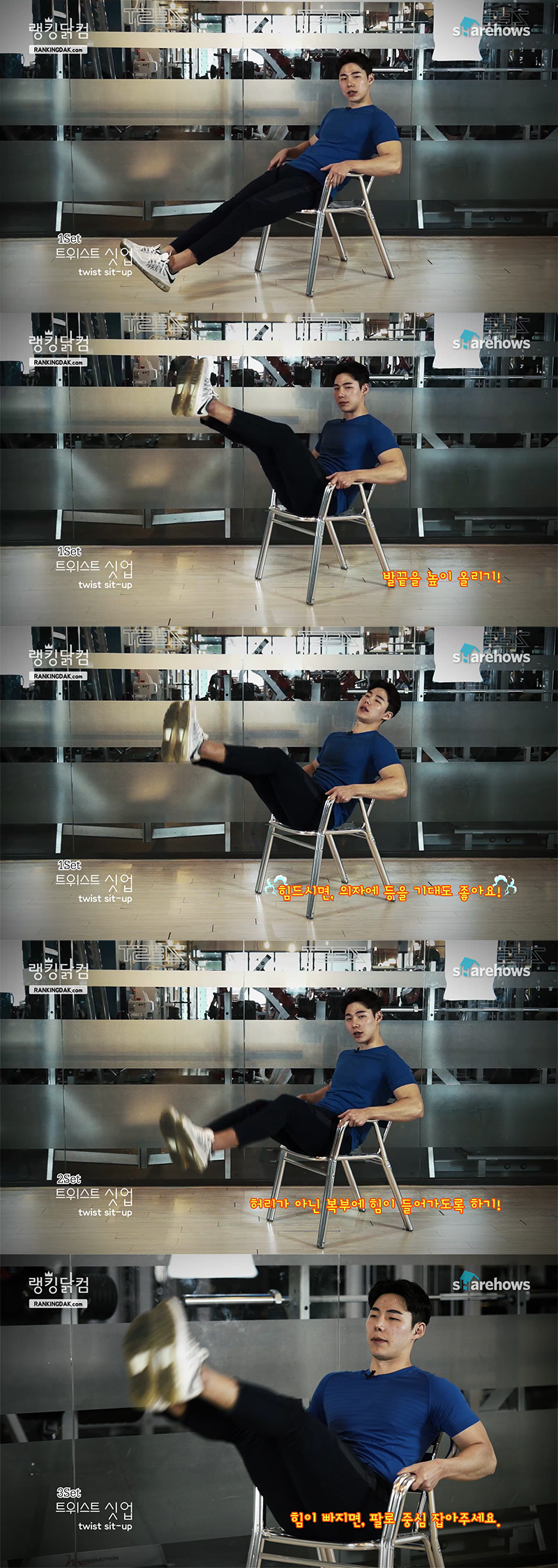 body-fat-buring-workouts-with-a-chair_02