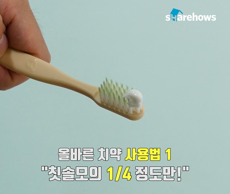 toothpaste 01