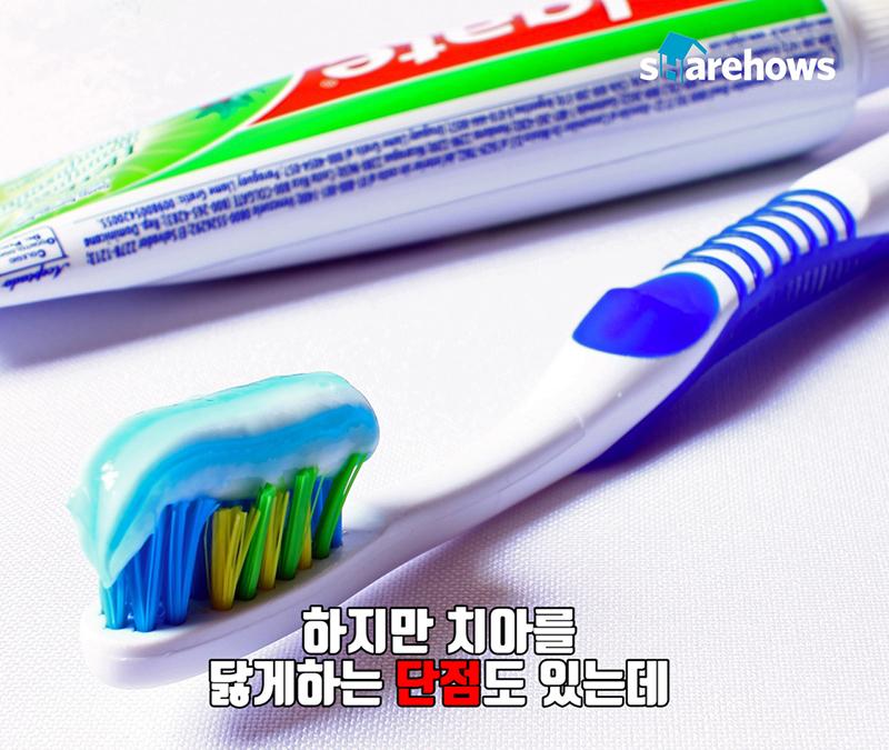 toothpaste 02