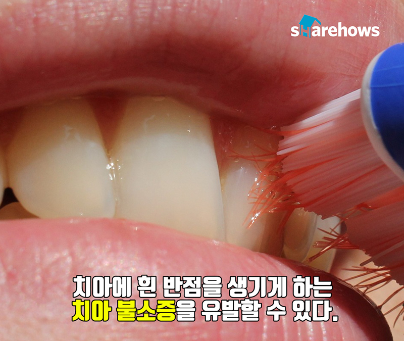 toothpaste 03