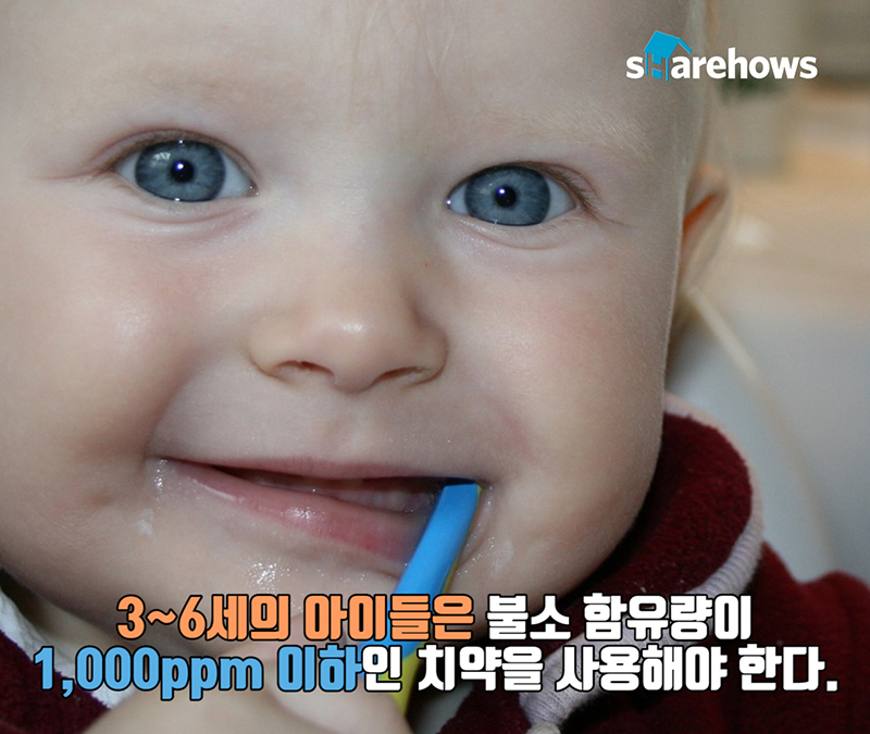 toothpaste 06