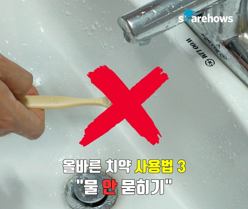 toothpaste 10