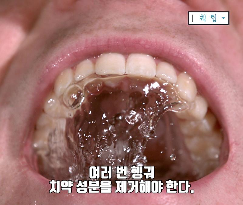 toothpaste 18