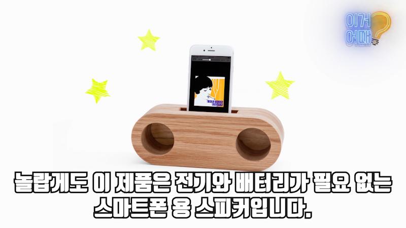 moem-wood-speaker-04