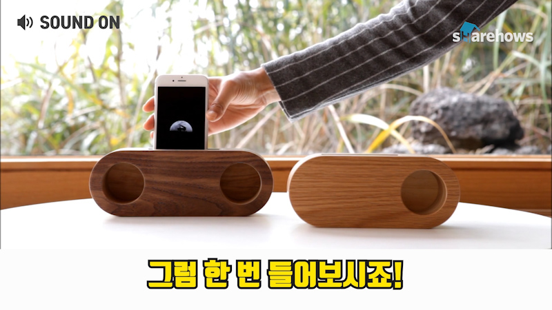 moem-wood-speaker-06