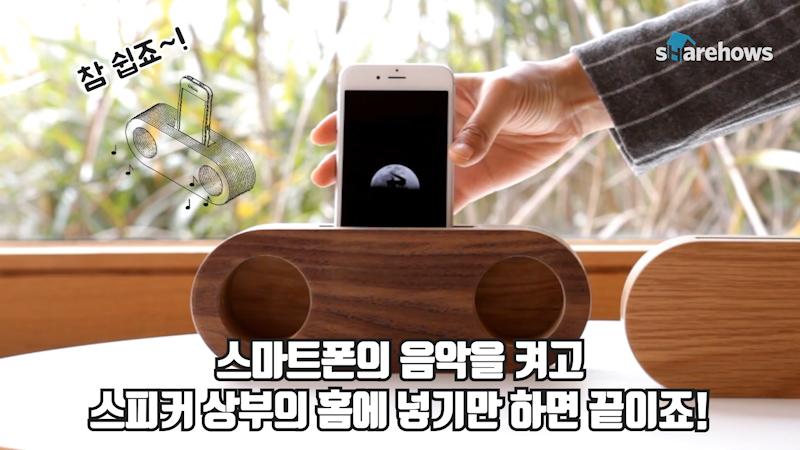 moem-wood-speaker-10
