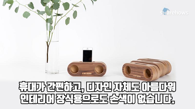 moem-wood-speaker-15