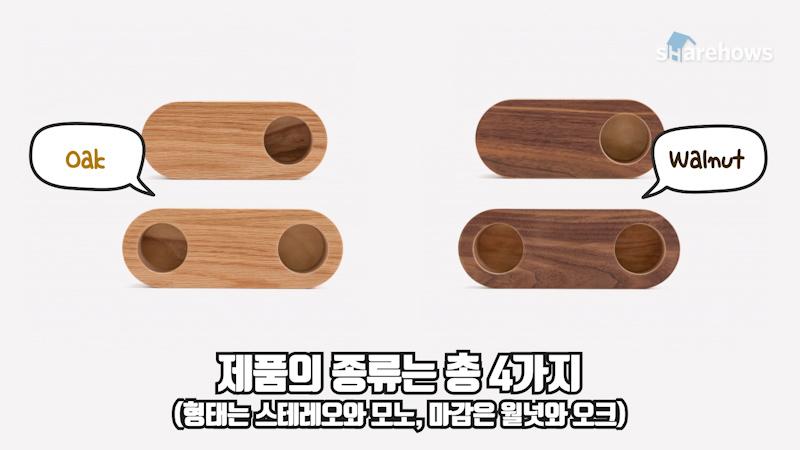 moem-wood-speaker-16