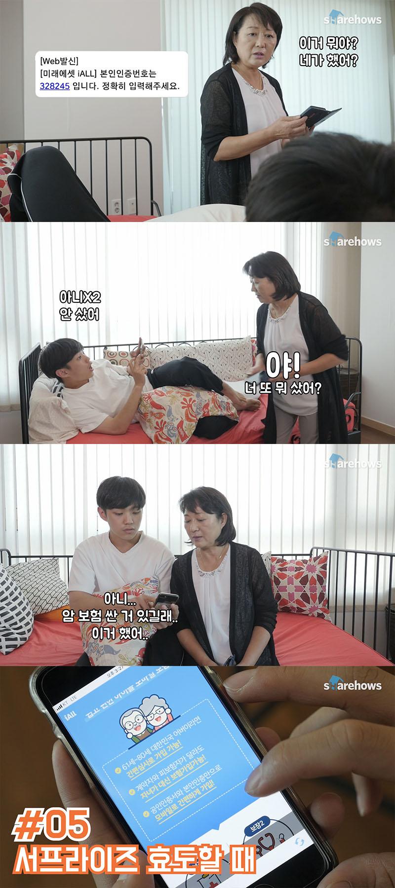 secret to mom_05