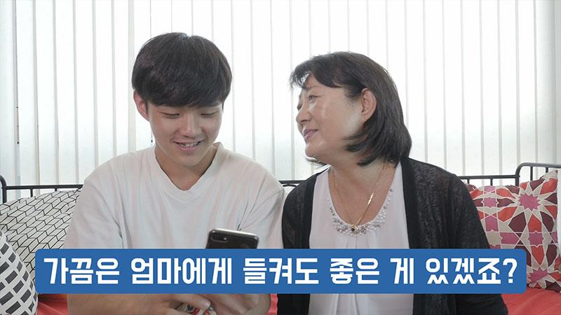 secret to mom_06