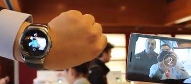 LG 워치 어베인 LTE