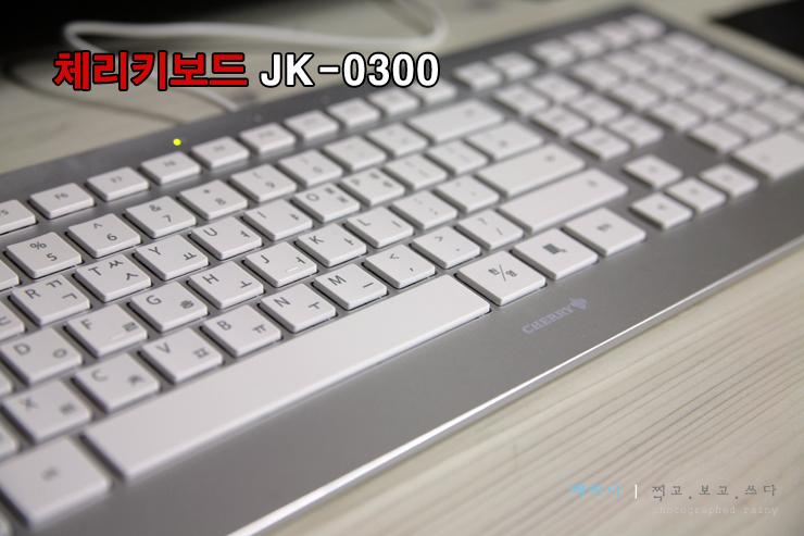ü��Ű������ ������ Ű���� JK-0300 ��밨 ��~