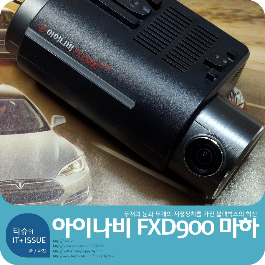 [������] �?�ڽ� 2ä�� ���̳��� �? FXD900 ����