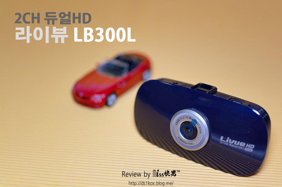 [2CH ���HD ���̺� LB300L] #11 LCD & ���Ǽҵ�