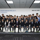 BMW 코리아 미래재단, 영 엔지니어 드림 프로젝트 발대식 개최