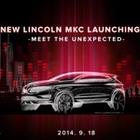 포드코리아, 2014 '올-뉴 링컨 MKC' 출시 행사 개최
