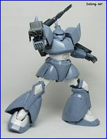 MG Gelgoog Cannon  [MSV Color]  Review