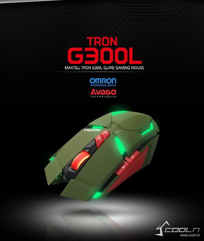 ������ ������! Maxtill TRON G300L ���콺 �ʵ���Ʈ