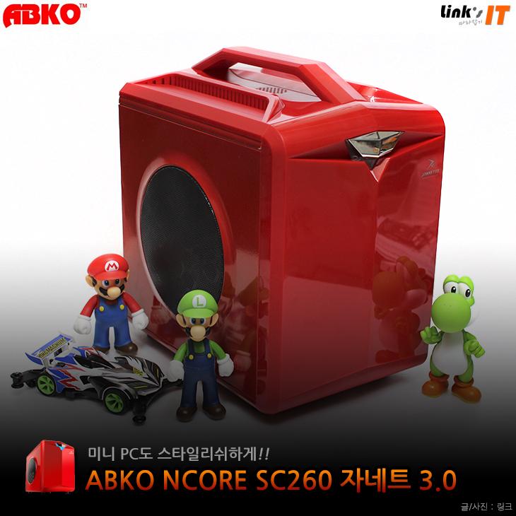 ABKO NCORE SC260 �ڳ�Ʈ 3.0 ����