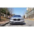 [시승기] BMW 750Li x드라이브, 강력하고 편안한 No.1 세단