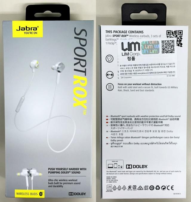 [ü��� ����] Jabra Sport Rox (Wireless) - 1��: ������ �� ��ǰ����