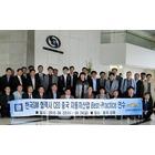 한국지엠, KOTRA와 함께 협력업체 중국시장 진출 지원