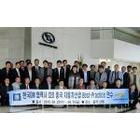 한국지엠, 코트라와 협력업체 중국시장 진출 지원