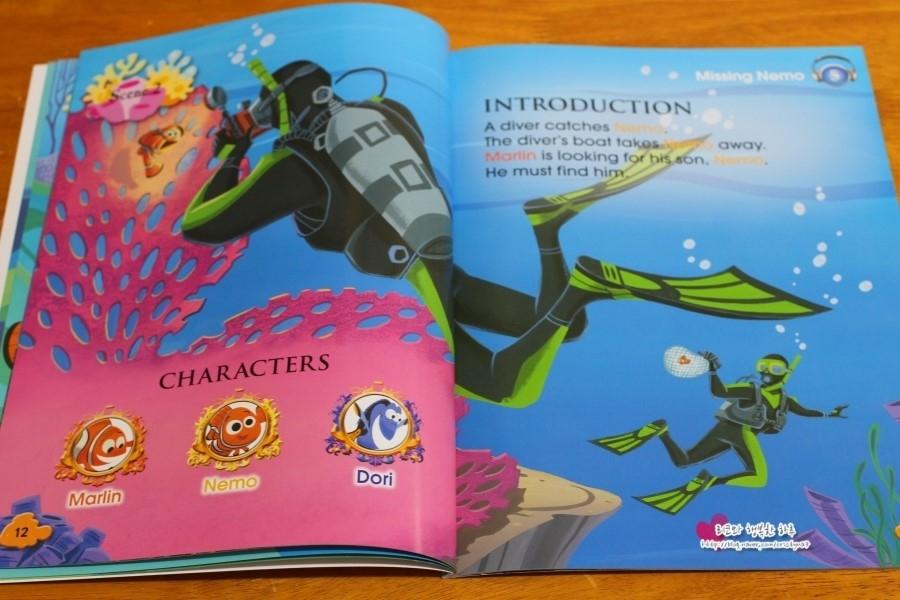 유박스스토어 디즈니북으로 영어학습...