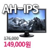 [모니터 특가] 고화질 AH-IPS 패널 사용한 알파스캔 N231...