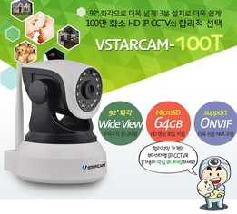 [CCTV 특가] 초소형 스마트 홈CCTV 'VSTARCAM' 한정수량 7만...