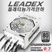 뉴젠씨앤티 '슈퍼플라워 LEADEX 플래티늄 시리즈' 가격...