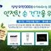 쓰리에스솔루션, 외장 ODD 구매자 대상 '여름맞이 세...