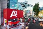 아우디 코리아, '뉴 아우디 A1' 출시 기념 차량 전시 및 체험 행사 진행